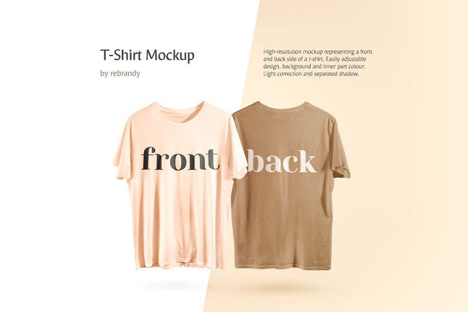 Download T Shirt Mockup Clothing Mockup Shirt Mockup Clothes Design