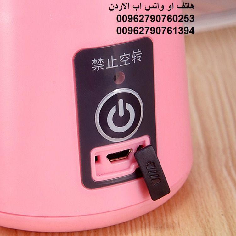 جهاز خلط الفاكهة الرياضي الكهربائي محمول خلاط قابل لإعادة الشحن زجاجة مياه 380 مل مع 4 شفرات وكابل