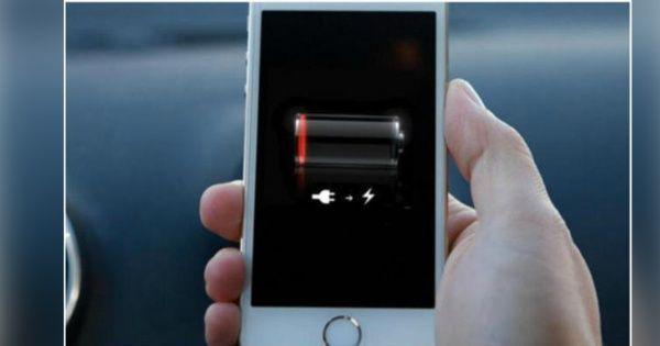 Cómo cargar mi celular sin energía eléctrica - EL DEBATE