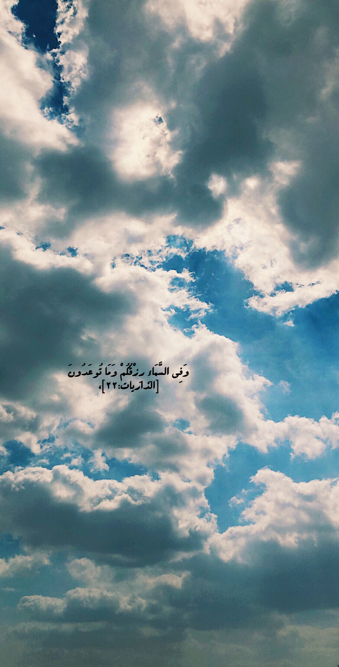 دعاء صور تصميم تصويري رمزيات عربي قهوة Goodvibes Photography I Iphone Wallpaper Quotes Love Quran Quotes Inspirational Quotes For Book Lovers