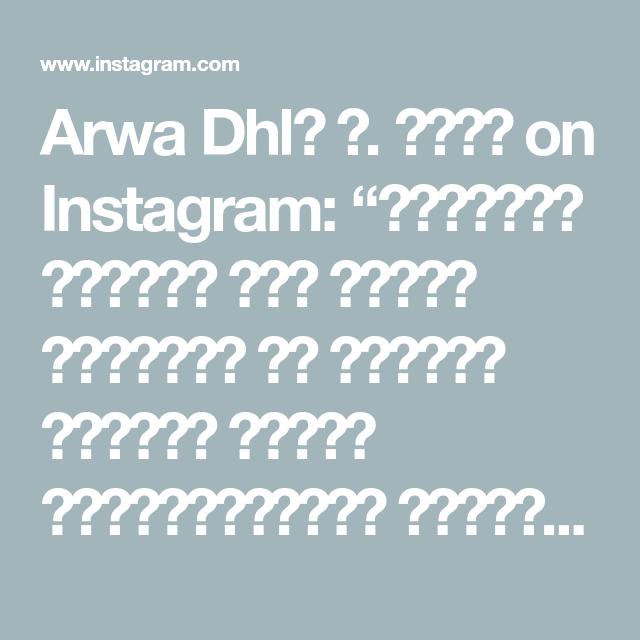 Arwa Dhl د اروى On Instagram تراميسو ايطالي على اصوله لذييييذ هش وكريمي والطعم متشرب بالراس واحلى شى ا Tech Company Logos Company Logo Ibm Logo