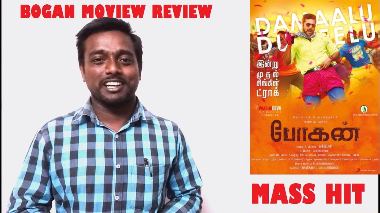 Bogan Tamil Movie Review Tamilpakkambogan Tamil Movie Review