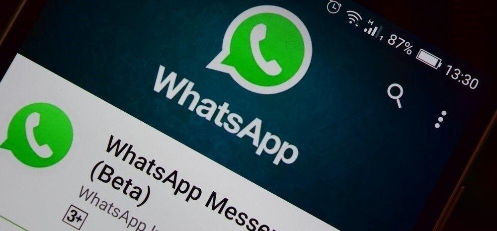 واتس آب تختبر ميزة البحث العكسي عن الصور ومستعرض ويب داخل التطبيق Messaging App Messages Beta