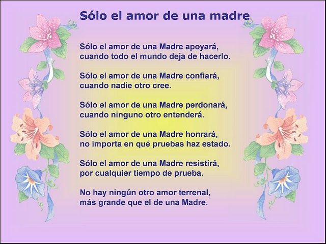 Imagen Para Mamá Poema Para Mamá Feliz Dia De Las Madres Dedicatorias Para Mama Poemas Para Mama Poema Para La Madre
