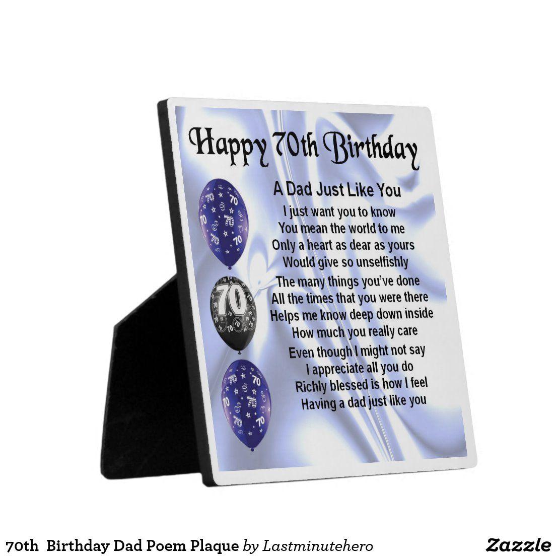 70th Birthday Dad Poem Plaque Zazzle Co Uk 70th Birthday Husband Birthday 70th Birthday Card