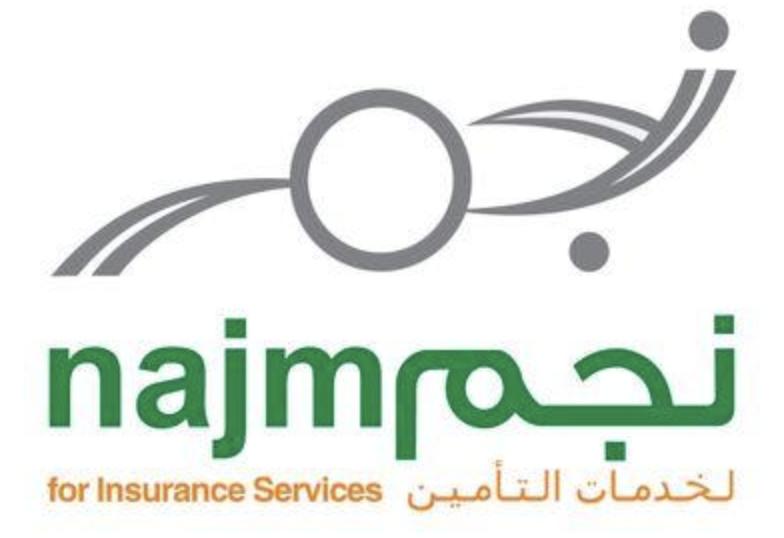 شركة نجم تعلن عن وظائف بمسمى أخصائية تحديد مسئولية عمل ميداني صحيفة وظائف الإلكترونية Insurance News