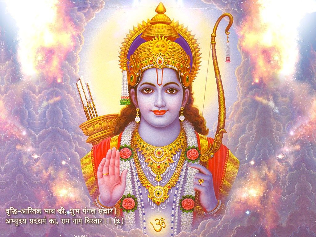 Ram Navami Messages and Greetings in Hindi