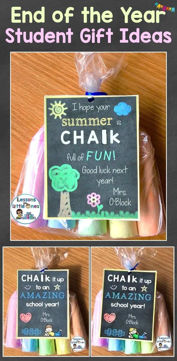 End of the year student gifts gift tags sidewalk chalk sidewalk cute inexpensive end of the school year student gifts and gift tags 15 ideas including sidewalk chalk bubbles sand buckets negle Image collections