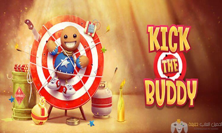 تحميل لعبة Kick The Buddy للكمبيوتر وللاندرويد برابط مباشر