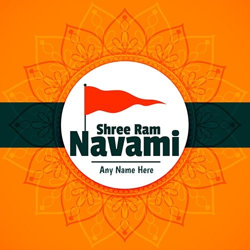 Ram Navami 2021 Pic Download With Name 2021 Wishes Images, Photos, Status