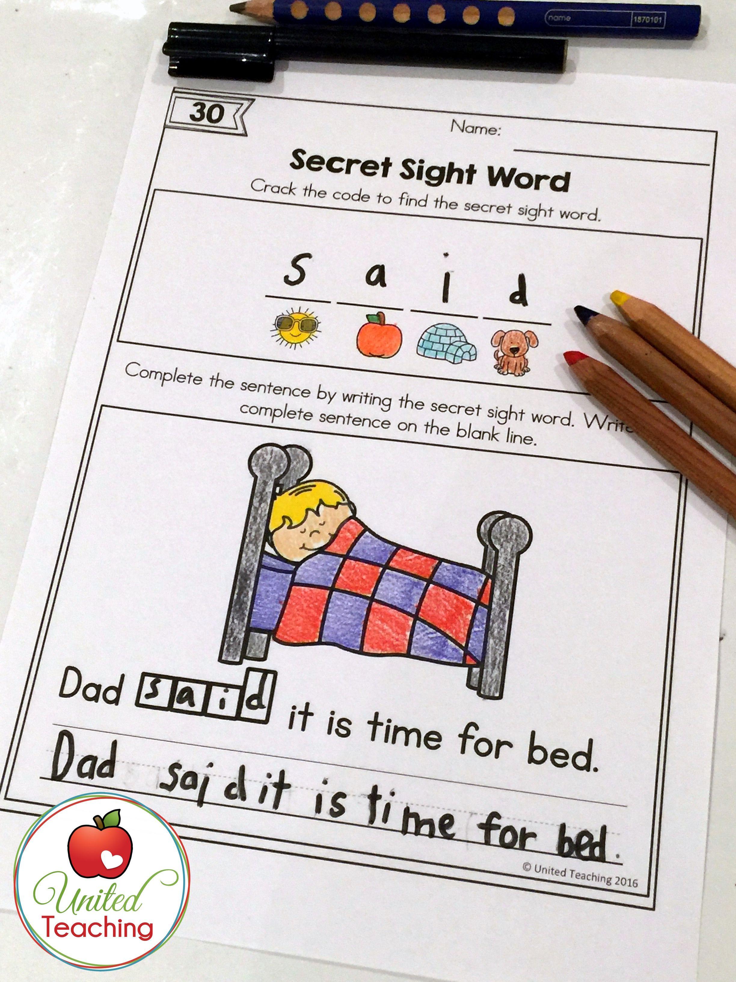 Sight Words Worksheets Pre Primer