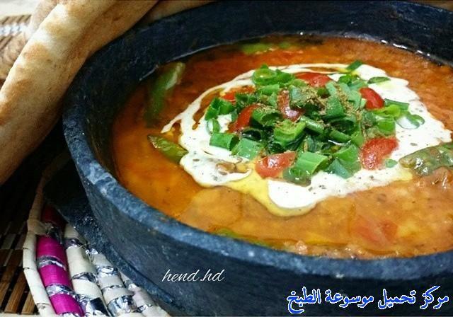 فول الحجر بالطريقة اليمنية Easy Cooking Dishes Recipes Easy Cooking