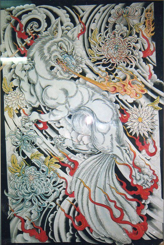 Japanese Fox Tattoo Really Cool 9 Tailed Fox By Ed Hardy Japanese Fox Japanese Tattoo Designs Japanese Sleeve Tattoos