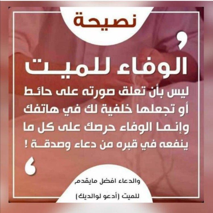 Pin By Reem Ahmad On مختارات Women Daddy Women S Top
