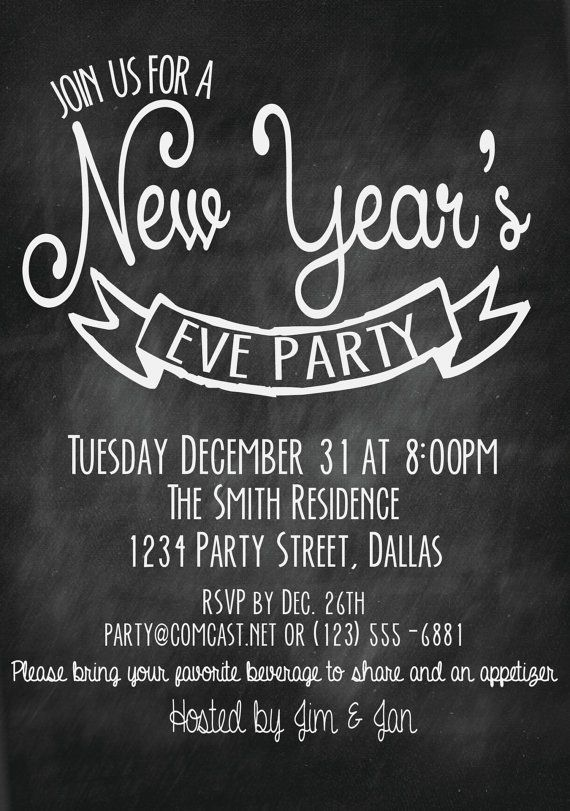 Black And Cream Vintage Formal Wear New Years Invitation ...