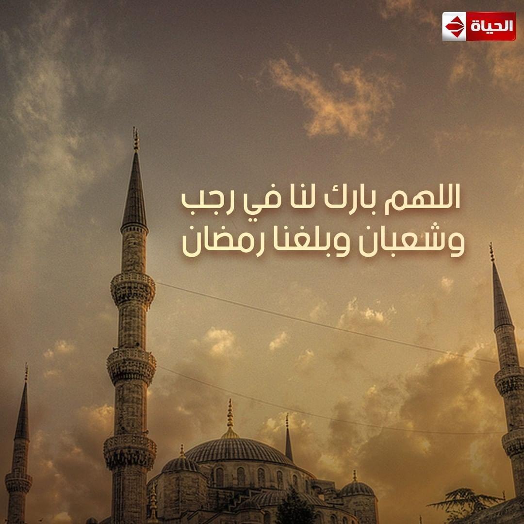 دار الإفتاء المصرية Landmarks Taj Mahal Ramadan