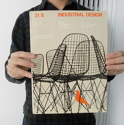 Industrial design publication