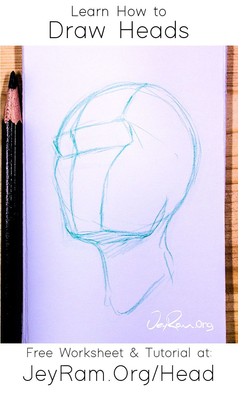 How To Draw The Head From Any Angle Free Worksheet Video Tutorial Drawings Drawing The Human Head Worksheets Free