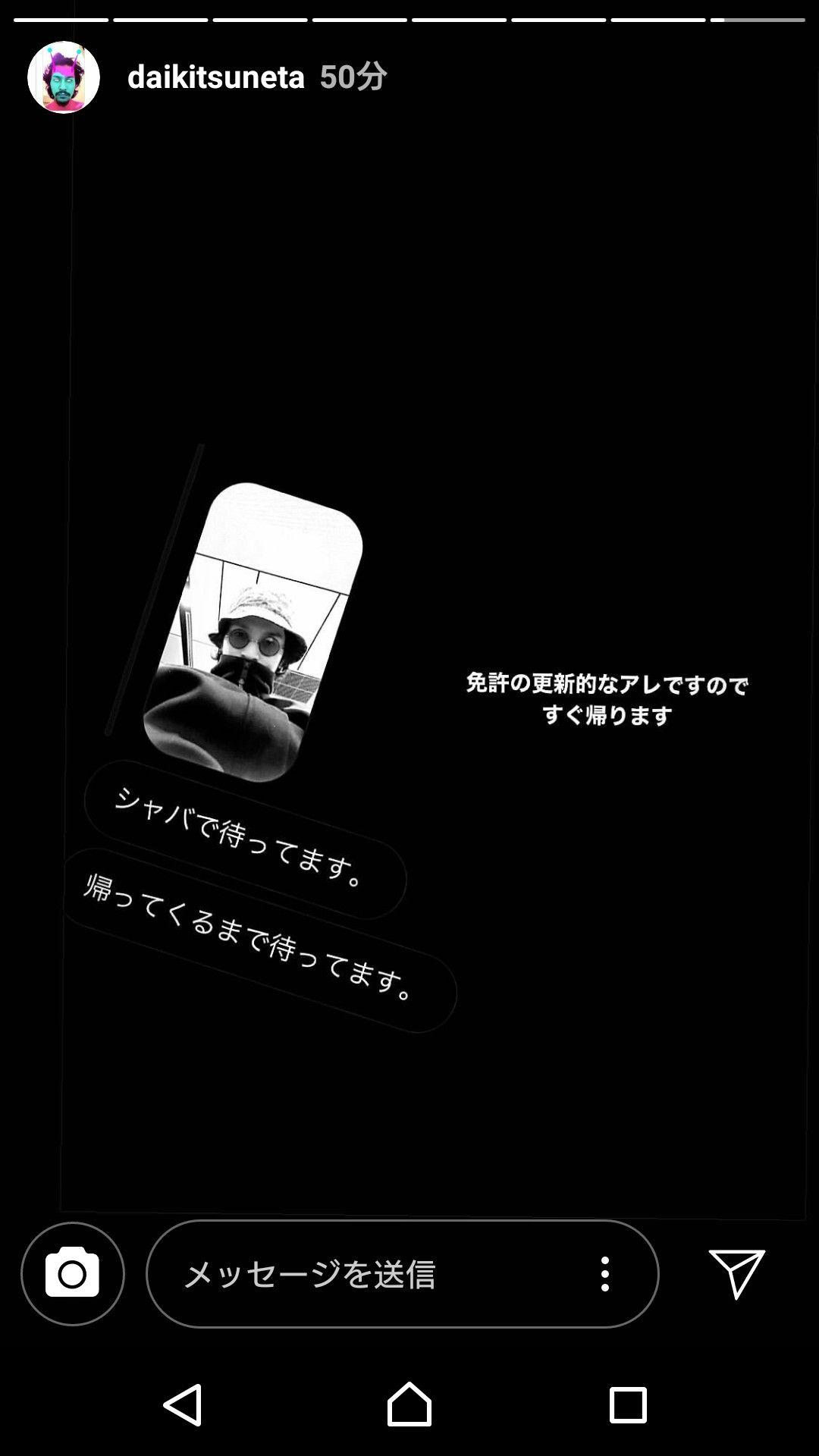 ストーリー 常田 大 希