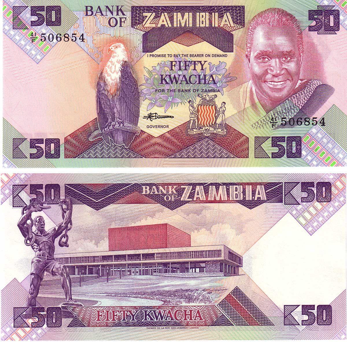 Zambia Money Bank Of Zambia 50 Kwacha Note 1986 1988 Issue