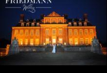 FRIEDMANN WEDDING LOCATION