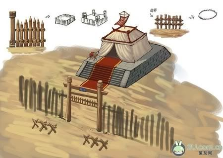 ancient chinese military tent & ancient chinese military tent | Mulan | Pinterest | Tents and Military