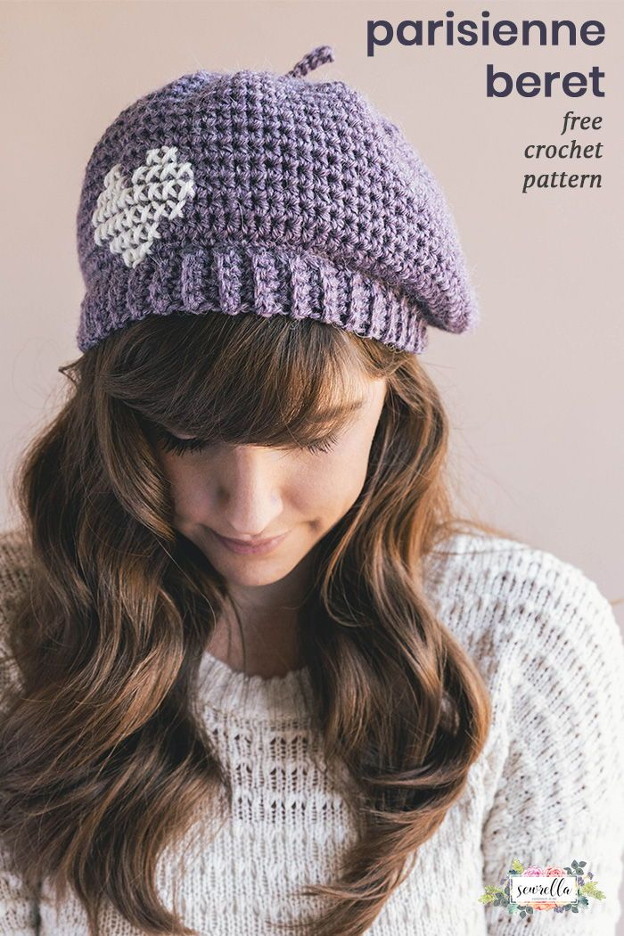 Crochet Parisienne Beret | Crochet Stuff for Winter and Hats, Boot ...