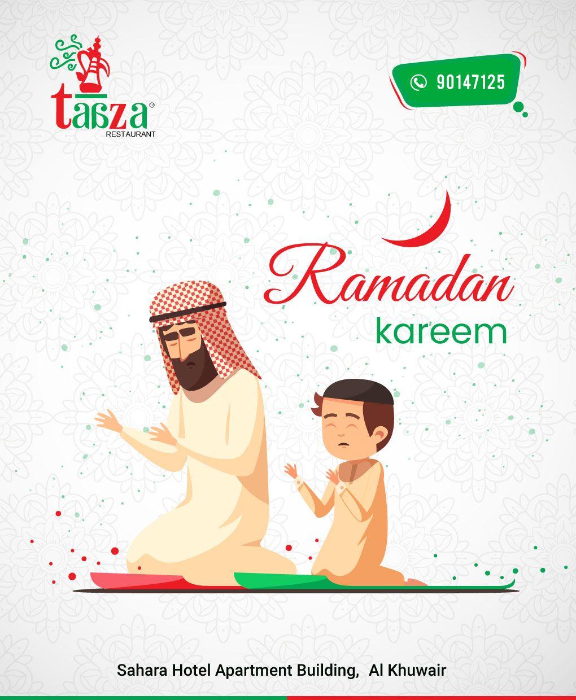 Ramadan Kareem رمضان كريم Ramadankareem Oman Omani Omanimarket Muscat Omanrestaurants Omanfoodies Omanfood Musc Ramadan Ramadan Kareem Hotel Apartment