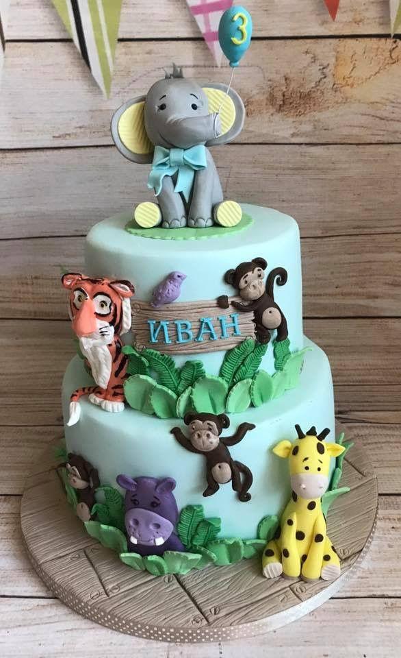 Baby Boy Jungle Animals Birthday Cake Baby Boy Birthday Shower