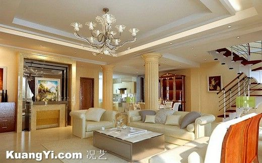 Continental European Style Modern Interior Design Living Room
