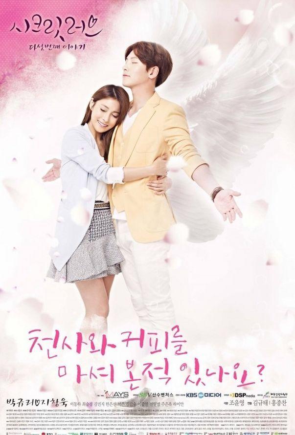 Secret Love 2014 - Ji Chang-Wook ❤ ❤ ❤ | korean | Korean