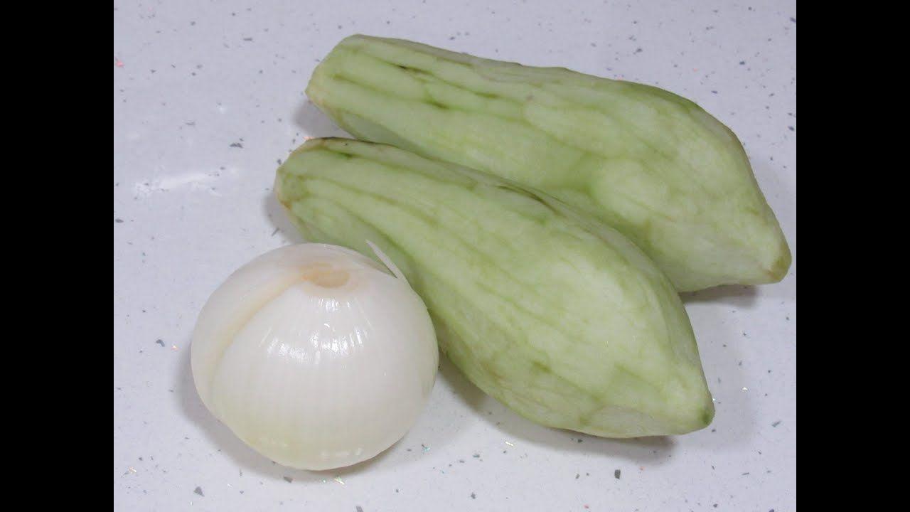 عندج بصل و باذنجان تعالي نسوي اطيب و اسرع وصفة Food Fruit Vegetables