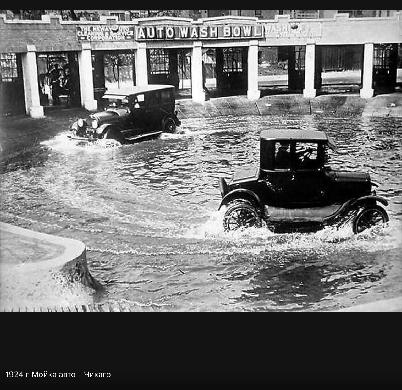 Мойка авто в Чикаго.1924 год в 2020 г | Старые фотографии ...
