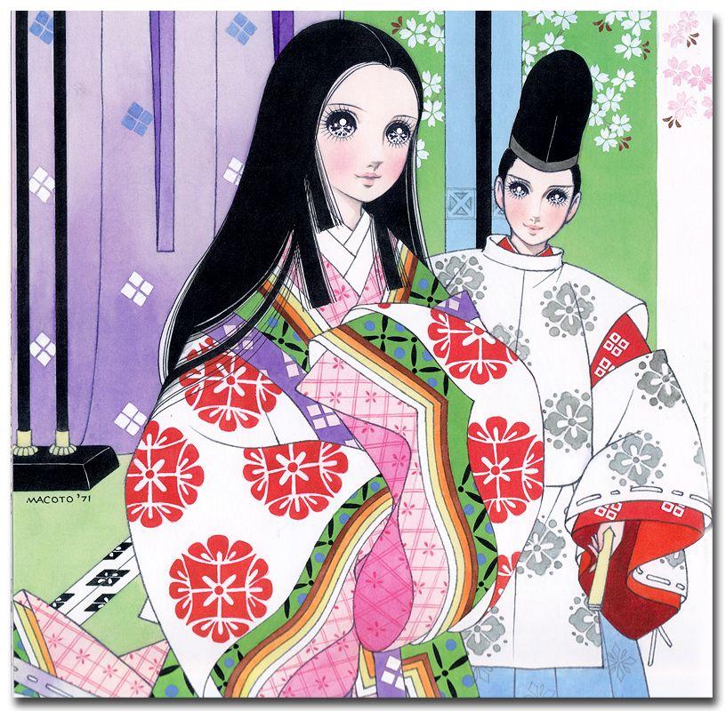 Makoto Takahashi Illustration Story Book Princess Kaguya