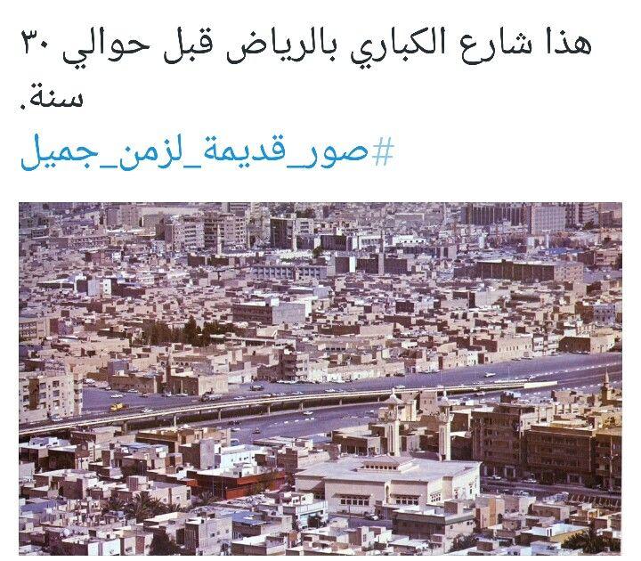 الرياض City Photo Photo Aerial