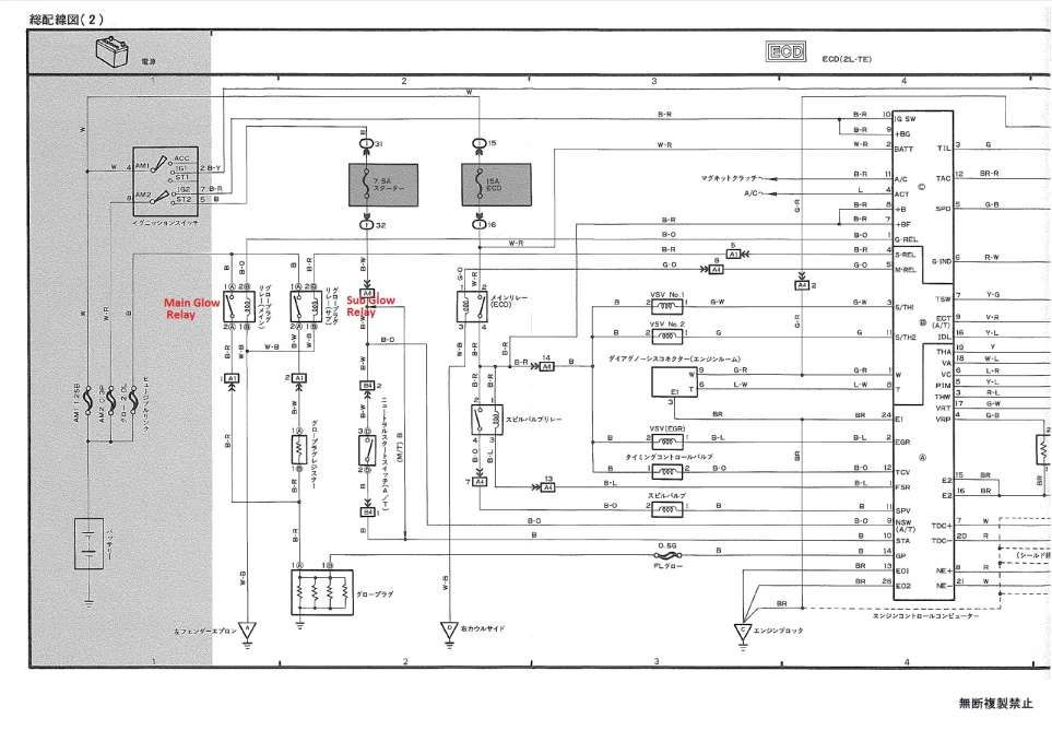 toyota tacoma horn wiring 17 2lte engine wiring diagram engine diagram in 2020  with  17 2lte engine wiring diagram engine