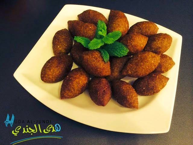 Kibbeh zählt wohl zu den beliebtesten Speisen in Syrien. Auf meinem ...