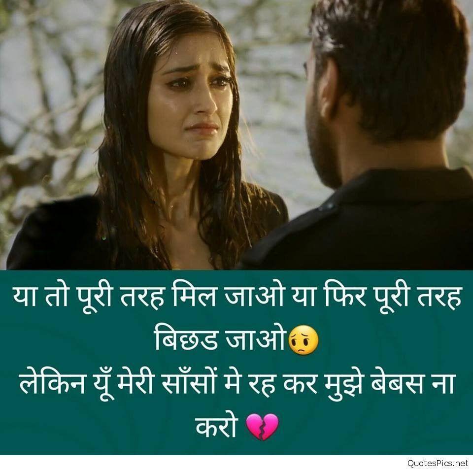 Dard Image Shayari Shayari Image Romantic Dp Romantic Shayari