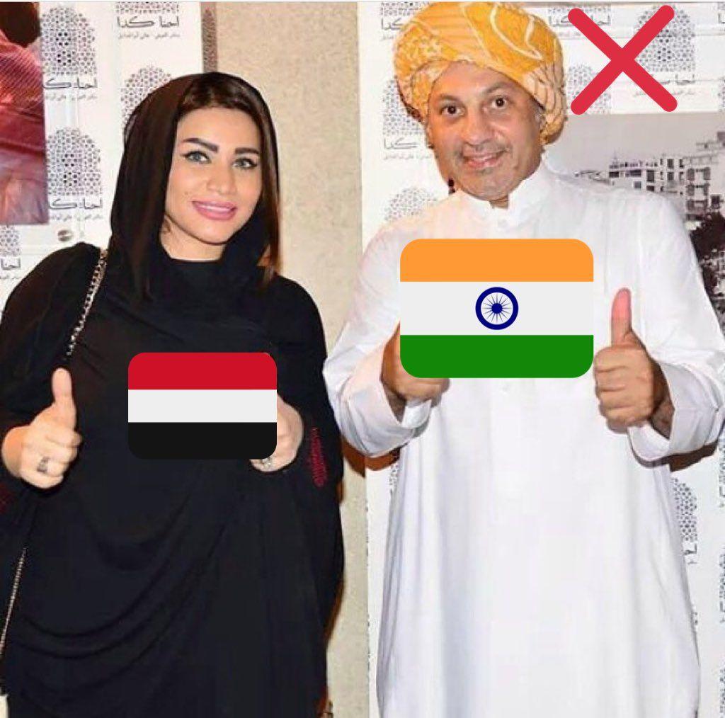 Pin On Saudi Arabia
