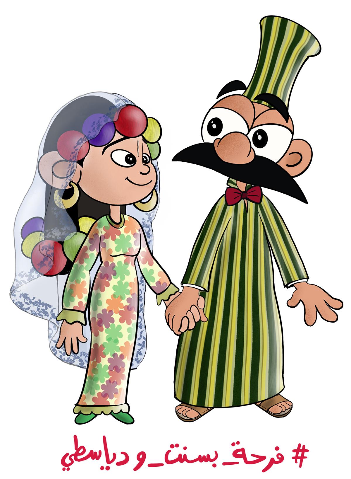 فرحة بسنت ودياسطي On Behance Ramadan Kids Ramadan Images Ramadan Crafts