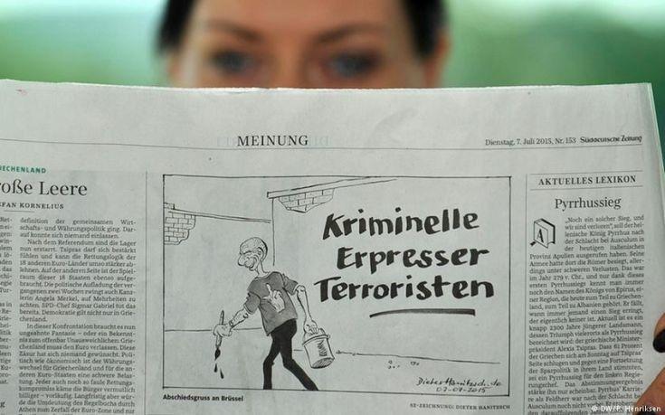 Το βιβλίο του Βαρουφάκη περνά από γερμανικό κόσκινο www.sta.cr/2sal7