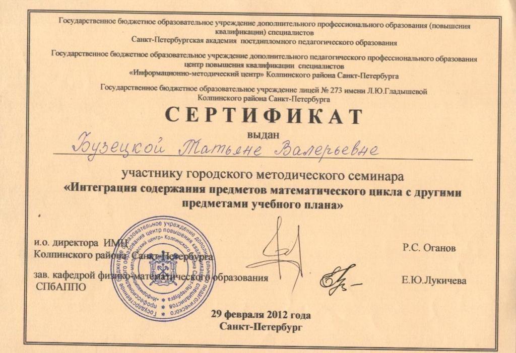 Решебник по русскому языку 3 класс полякова 1 часть стр 125 школы