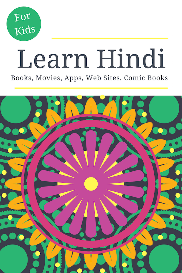Learn Hindi Resources, Apps, Books, Movies and More for Families Learn Hindi with this huge collection of Hindi and bilingual apps, books, movies, comic books, and more for families and kids. #comicbooks