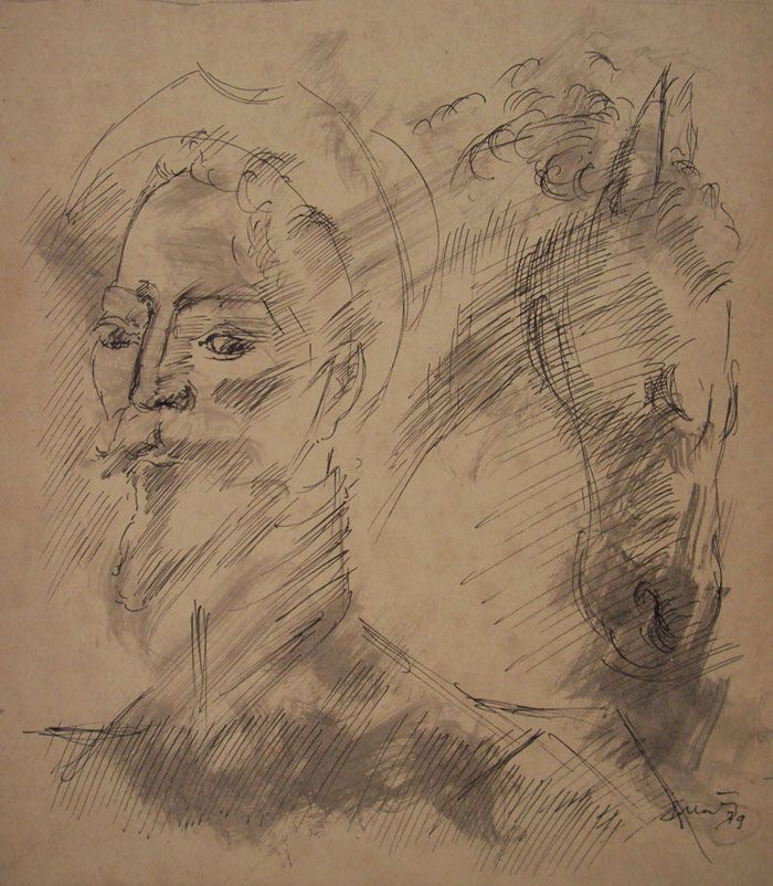 "Juan Martín ""Quijote I"" Dibujo a Tinta sobre papel  31 x 27 cm. Año 1979  http://www.portondesanpedro.com/ver-producto.php?id=8936"
