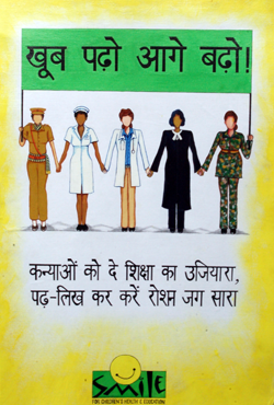 Image Result For Posters On Literacy In Hindi Poster On Poster