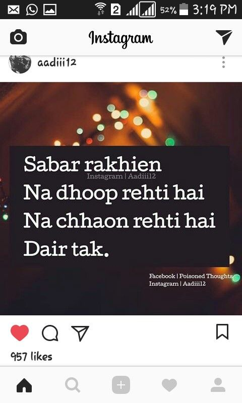 Pin By Ariba Ansari On Cute Quotes Pinterest Quotes Urdu Quotes
