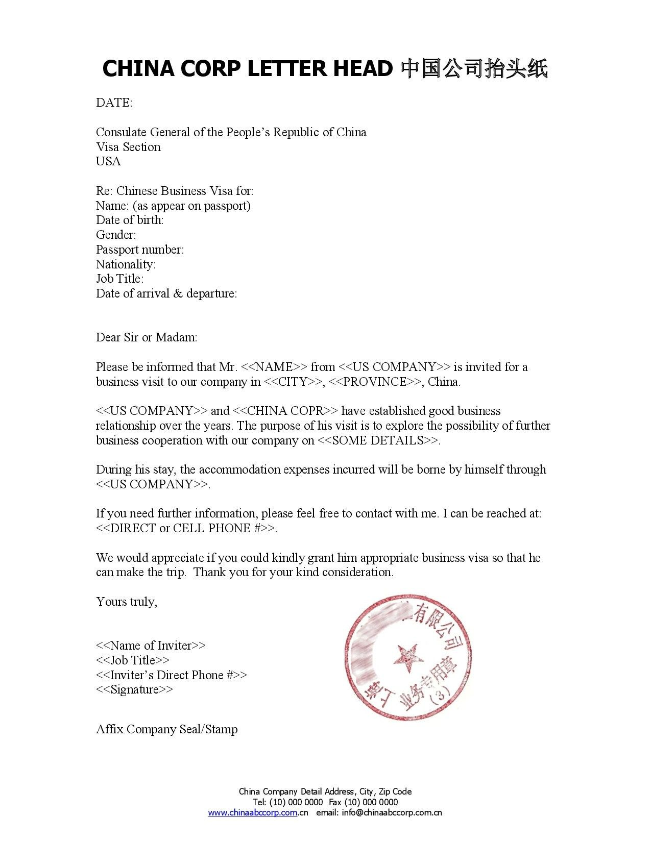 New Letter Format Sample Formal