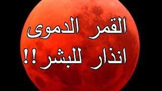 اجمل اغاني طيور الجنة الجديدة 2019 Arabic Calligraphy