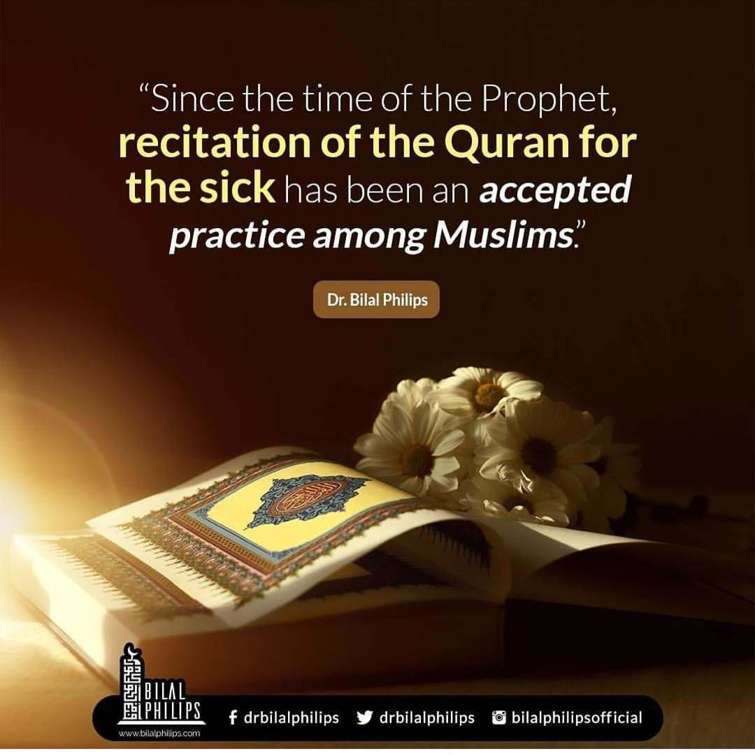 Recite The Holy Quran for the sick as a means of spiritual