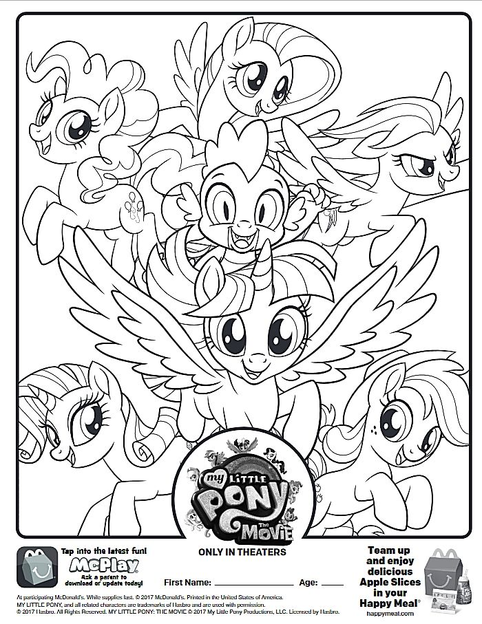 Here Is The Happy Meal My Little Pony Movie Coloring Page Click The Picture To See My Coloring My Little Pony Coloring My Little Pony Movie Dog Coloring Book